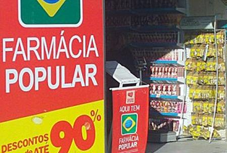 farmacia popular fraldas geriatricas Farmácia Popular Fraldas