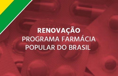 renovacao-farmacia-popular